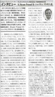 KenkoNP_151021.jpg