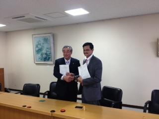 Shibukawa contract.JPG