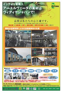 kenko-140122-2.jpg